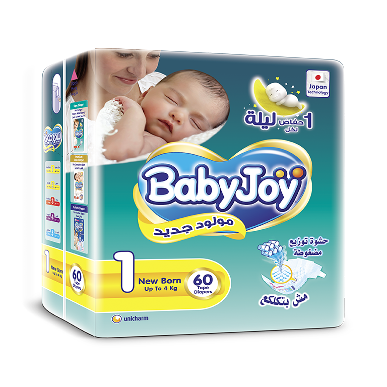 BabyJoy Tape Diaper - 1(Newborn)