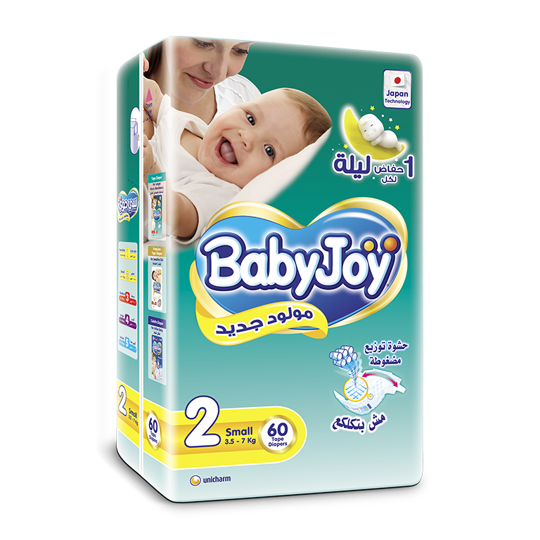 BabyJoy Tape Diaper - 2(S)