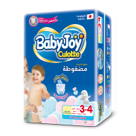 BabyJoy Culotte Diaper(Medium)